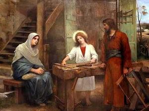 Иисус Хриистос