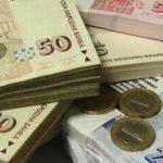 10 сигурни начина да забогатеете!